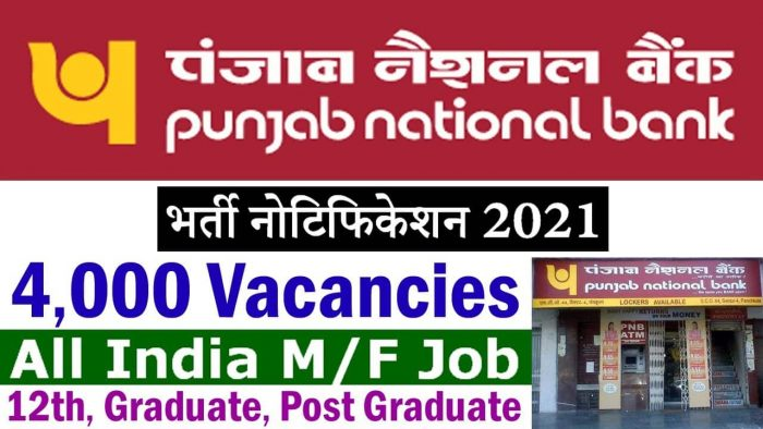 Punjab National Bank Recruitment 2021 Notification