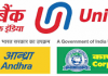 Union Bank Of India Recruitment in Rajkot