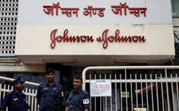 Job in Johnson & Johnson for Product Manager in Mumbai
