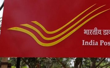 India Post Recruitment 2021: Apply Online 10th Pass Post Office Jobs in Delhi